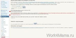 Fix_RSS_Feed - исправить ошибку RSS